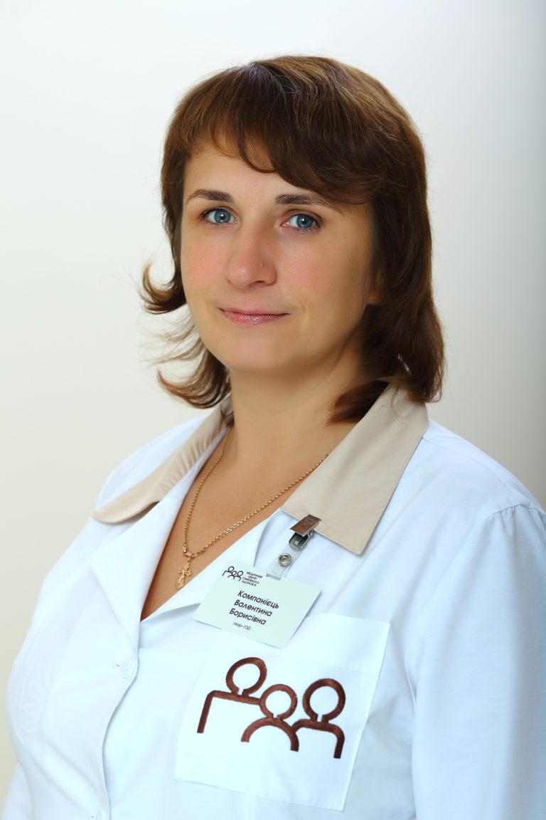 Компаниец Валентина Борисовна, гинеколог, акушер-гинеколог, гинеколог-генетик, специалист УЗД